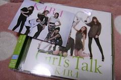 KARAの日本版ニューアルバム!.jpg