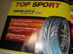 スポーツZ1★SPEC.jpg