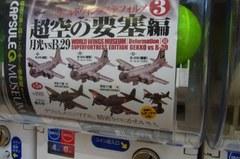 B-29と月光って…すんごい偏り(笑).jpg