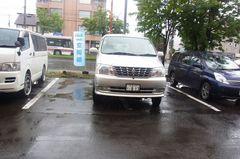 あまりにひどい駐車….jpg