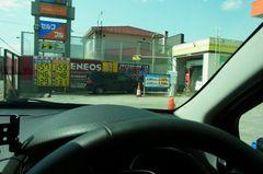 いつものガソリンスタンド到着.jpg