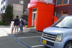 いつものhinomaruさんに到着!.jpg