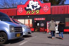 お昼ごはんは初パンダ.jpg