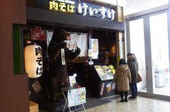 お昼ごはんは肉そば??.jpg