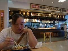お昼なのでご飯…嫁さんはうどん.jpg