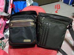 かばんの比較.jpg