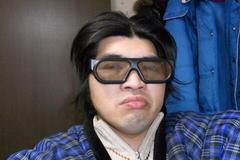 きもいおっさん3Dメガネの画.jpg