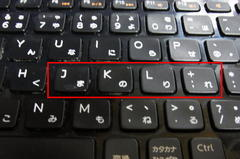 ここだけ使えないキー.jpg