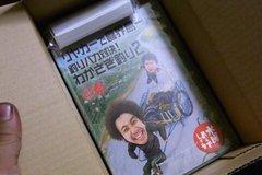 どうでしょうの第21弾DVD!.jpg