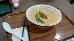みそ源さんで担々麺!.jpg