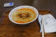 みそ源さんの担々麺….jpg