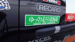 ゆっくり走ろう北海道復活!.jpg