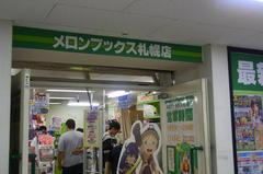 アニメ系のお店を色々と周り….jpg