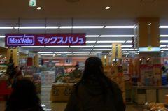 イーアス札幌のマックスバリュに.jpg