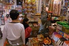 ウィングベイ小樽の駄菓子屋さん.jpg