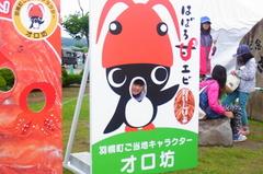 オロ坊友希ちゃん.jpg