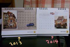 カレンダー…ケチってきたかなぁ….jpg