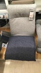 クッションの良いこの座椅子になりました.jpg