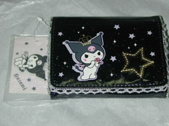 クロミちゃんの財布.jpg