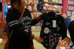 クロミちゃんのTシャツ?.jpg