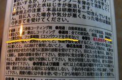 ケイ素化合物とフッ素樹脂?.jpg