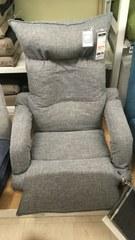 コレがホントは良かった座椅子.jpg
