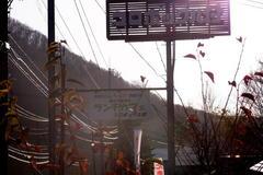 コロポックル村というカフェです。.jpg