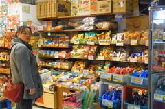 ジャンケンポンで駄菓子購入.jpg