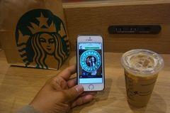 スタバとカフェと….jpg