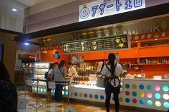 デザート王国〜デザート〜.jpg