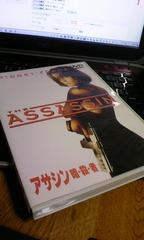 ニキータのリメイク…アサシン.jpg