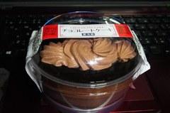 バースデーケーキ….jpg