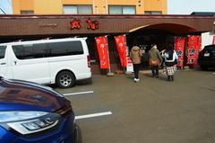 レストラン太郎で遅いお昼ごはん〜.jpg