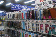 一応まだあるiPhone5コーナー.jpg