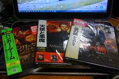 今回の3枚3000円DVD.jpg