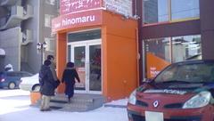 今日はhinomaruさんで断髪式.jpg