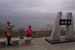 函館山!っていうのも撮りました.jpg