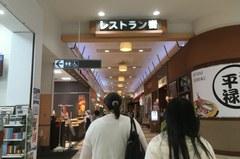到着早々朝昼ごはん〜.jpg