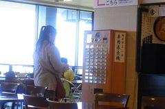 券売機で買う「よしみ」.jpg
