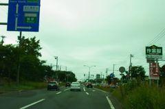 北広島まで戻れば…雨の形跡なし.jpg