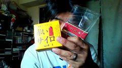 北海道土産でも食べよう(笑).jpg