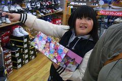 友希ちゃんもツムツムの靴(^^ゞ.jpg