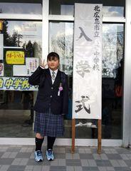 友希ちゃん中学の入学式でした.jpg