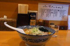 味噌ラーメンの大盛り!.jpg