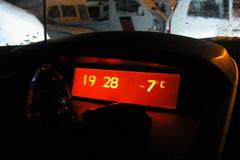 外気温マイナス7℃.jpg