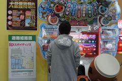 多少遊び〜.jpg