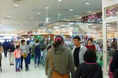 平岡イオンに買い物に….jpg
