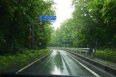 支笏湖は辞めて千歳市街へ….jpg