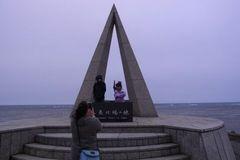 日本最北端の記念撮影.jpg