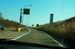日高道に….jpg